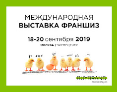WE INVITE ON OUR STAND IN MOSCOW