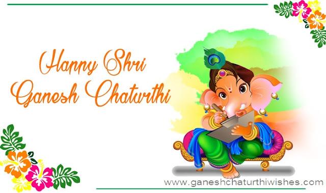 Ganesh Chaturthi images 2017