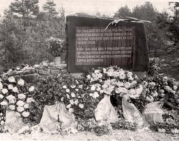 Памятный камень в Румбульском лесу.