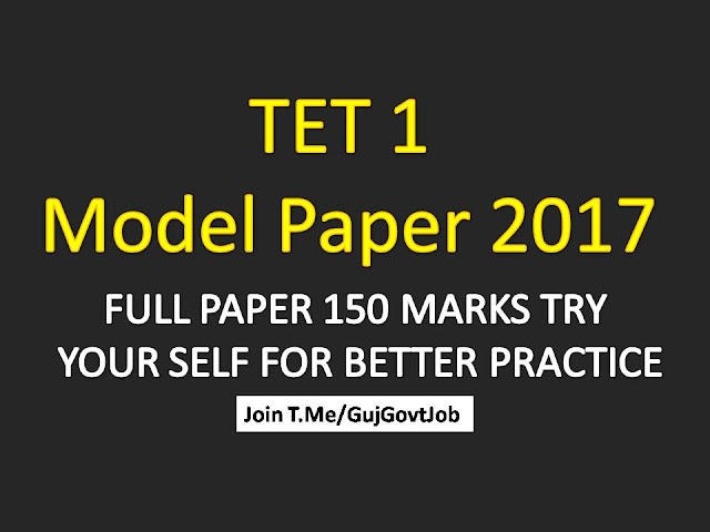 GSEB TET 1 Model Question Paper 2017 Sets and Information