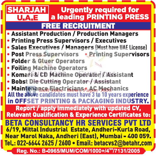 Leading Printing press JObs for Sharjah, UAE - Free Recruitment