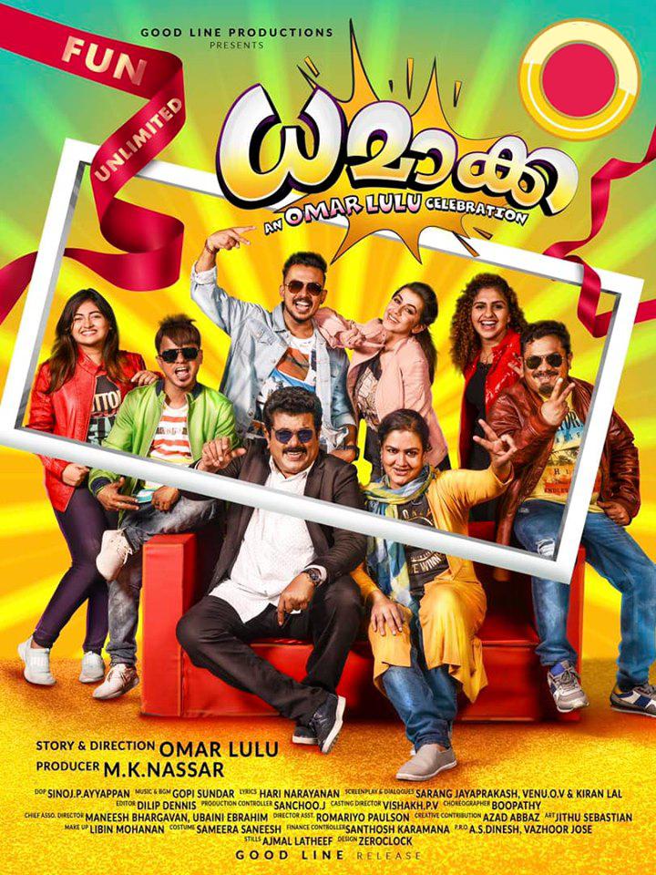 Dhamaka ധമ ക ക 2020 Mallu Release Watch Malayalam Full Movies In Hd Online Free