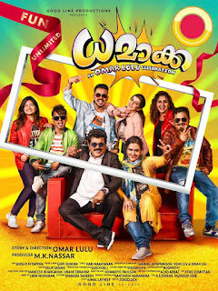 dhamaka, dhamaka video, dhamaka movie, dhamaka film, dhamaka 2019, dhamaka movie songs, dhamaka full movie, dhamaka movie download, dhamaka online, dhamaka malayalam movie, dhamaka malayalam full movie, mallurelease