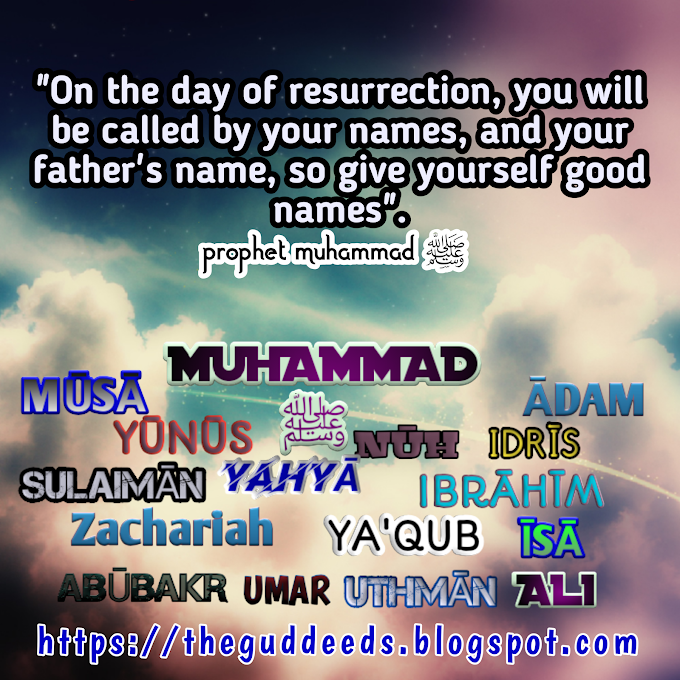 The Best And Most Influential Names For Babies In Islam | Al-Ihsan Media| Baby Names