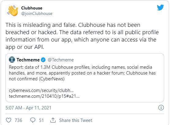 كلوب هاوس ينفي مزاعم تسريب بيانات 1.3 مليون مستخدم