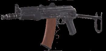 AK-47u Call Of Duty Mobile