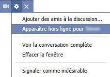 - اخفي اتصالك على الانترنت عن صديق على فيسبوك