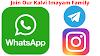 Kalviimayam WhatsApp Groups Invite Links