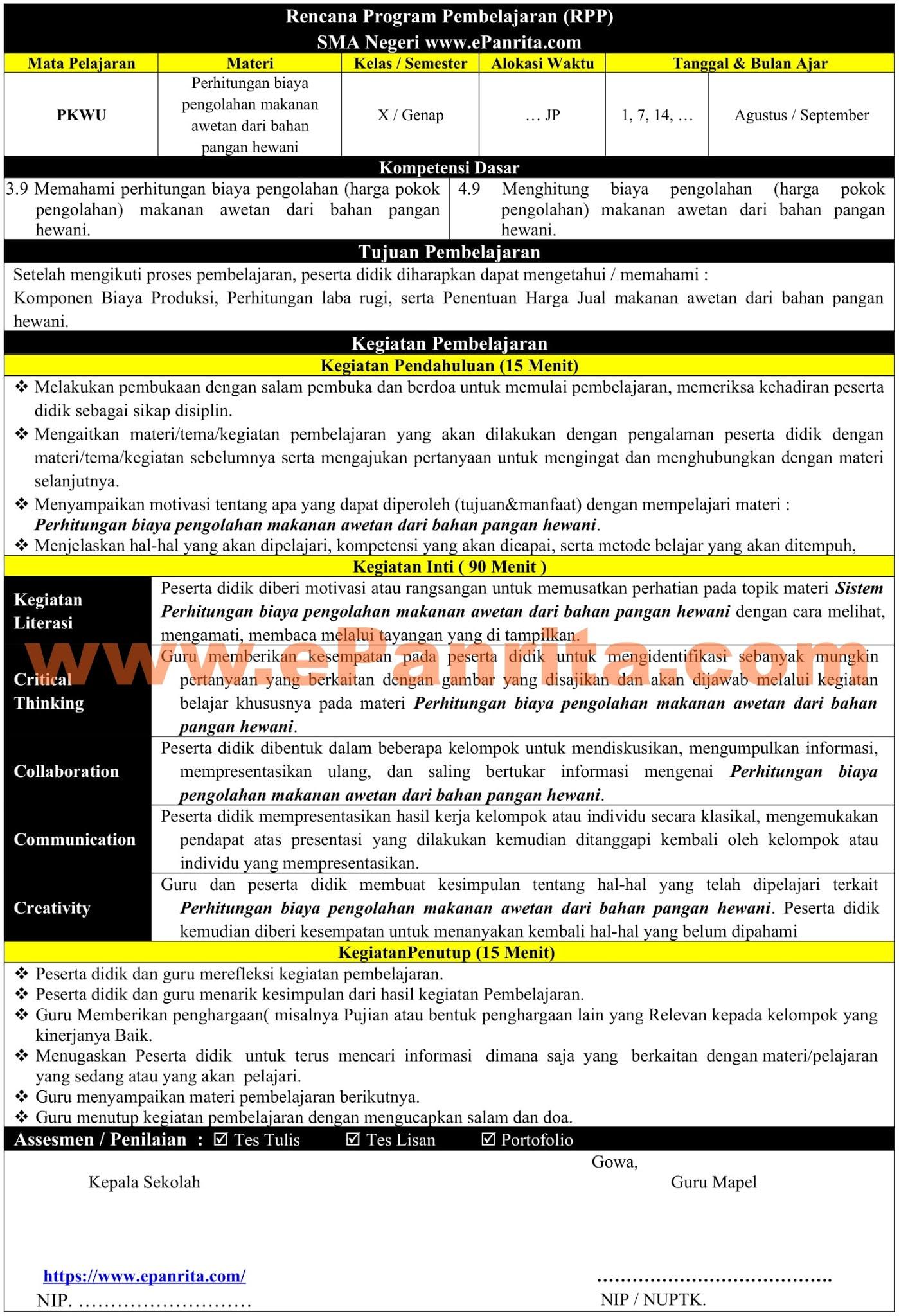 RPP 1 Halaman Prakarya Aspek Pengolahan (Perhitungan biaya pengolahan makanan awetan dari bahan pangan hewani)