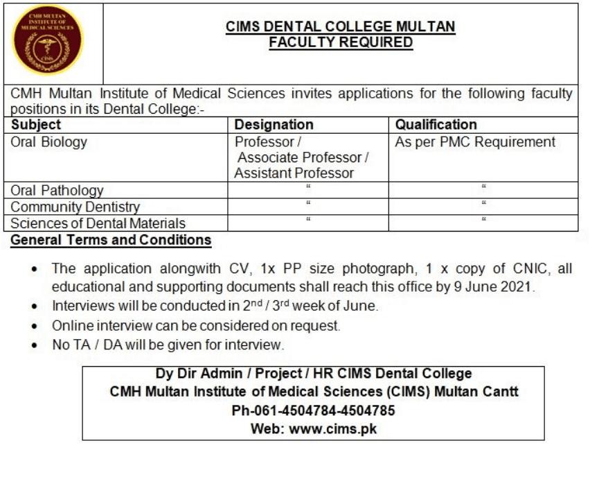 Latest CMH Multan Institute of Medical Sciences CIMS Jobs 2021