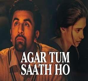 Chord Guitar Alka Yagnik Ft Arjith Singh - Agar Tum Saath Ho
