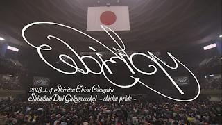 Shiritsu Ebisu Chuugaku: Geishun Dai Gakugeikai 2018 ~Ebichu Pride~ at Nippon Budokan [Jaburanime]