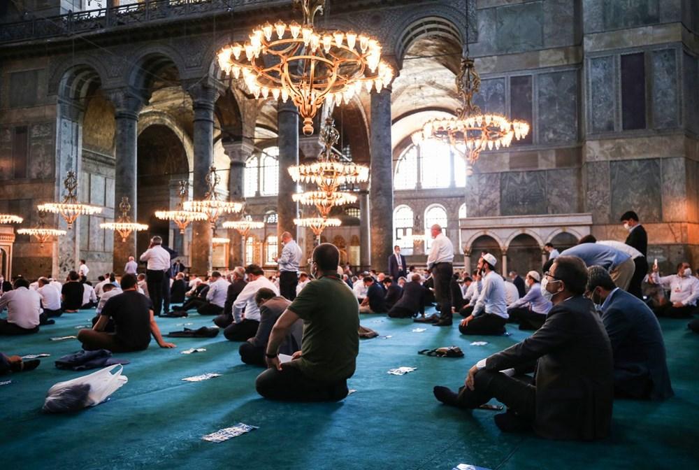 Bayram Namazı Nasıl Kılınır? 2021 Bayram Namazı Nasıl Kılınır? Ramazan Bayram Namazı Nasıl Kılınır? Kurban Bayramı Bayram Namazı Nasıl Kılınır?