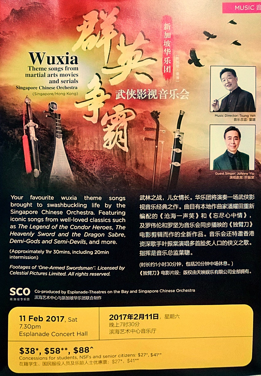cantonese opera essay Free essay: chinese opera company classical chinese opera has existed for over 250 years, starting about the same time, more or less, as the beginnings of.