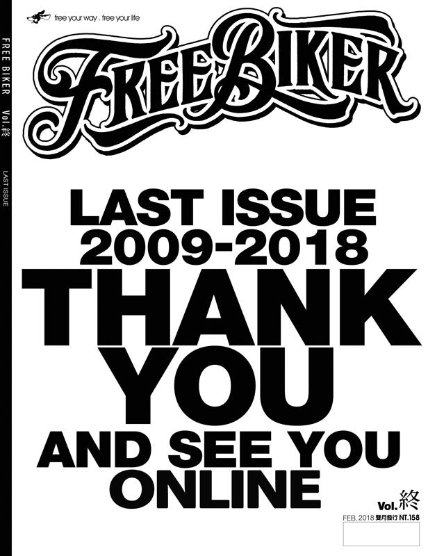 Freebiker free biker magazine