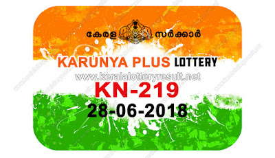 KeralaLotteryResult.net, kerala lottery result 28.6.2018 karunya plus KN 219  28 june 2018 result, kerala lottery, kl result,  yesterday lottery results, lotteries results, keralalotteries, kerala lottery, keralalotteryresult, kerala lottery result, kerala lottery result live, kerala lottery today, kerala lottery result today, kerala lottery results today, today kerala lottery result, 28 06 2018, 28.06.2018, kerala lottery result 28-06-2018, karunya plus lottery results, kerala lottery result today karunya plus, karunya plus lottery result, kerala lottery result karunya plus today, kerala lottery karunya plus today result, karunya plus kerala lottery result, karunya plus lottery KN 219 results 28-6-2018, karunya plus lottery KN 219, live karunya plus lottery KN-219, karunya plus lottery, 28/6/2018 kerala lottery today result karunya plus, 28/06/2018 karunya plus lottery KN-219, today karunya plus lottery result, karunya plus lottery today result, karunya plus lottery results today, today kerala lottery result karunya plus, kerala lottery results today karunya plus, karunya plus lottery today, today lottery result karunya plus, karunya plus lottery result today, kerala lottery result live, kerala lottery bumper result, kerala lottery result yesterday, kerala lottery result today, kerala online lottery results, kerala lottery draw, kerala lottery results, kerala state lottery today, kerala lottare, kerala lottery result, lottery today, kerala lottery today draw result