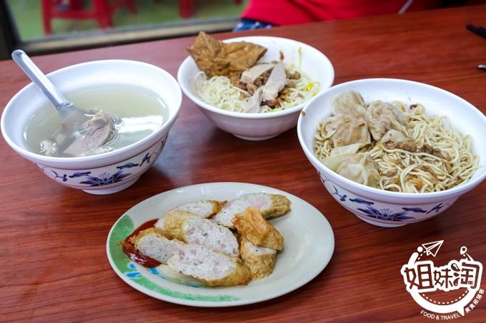 汕頭陽春麵 高雄 美食