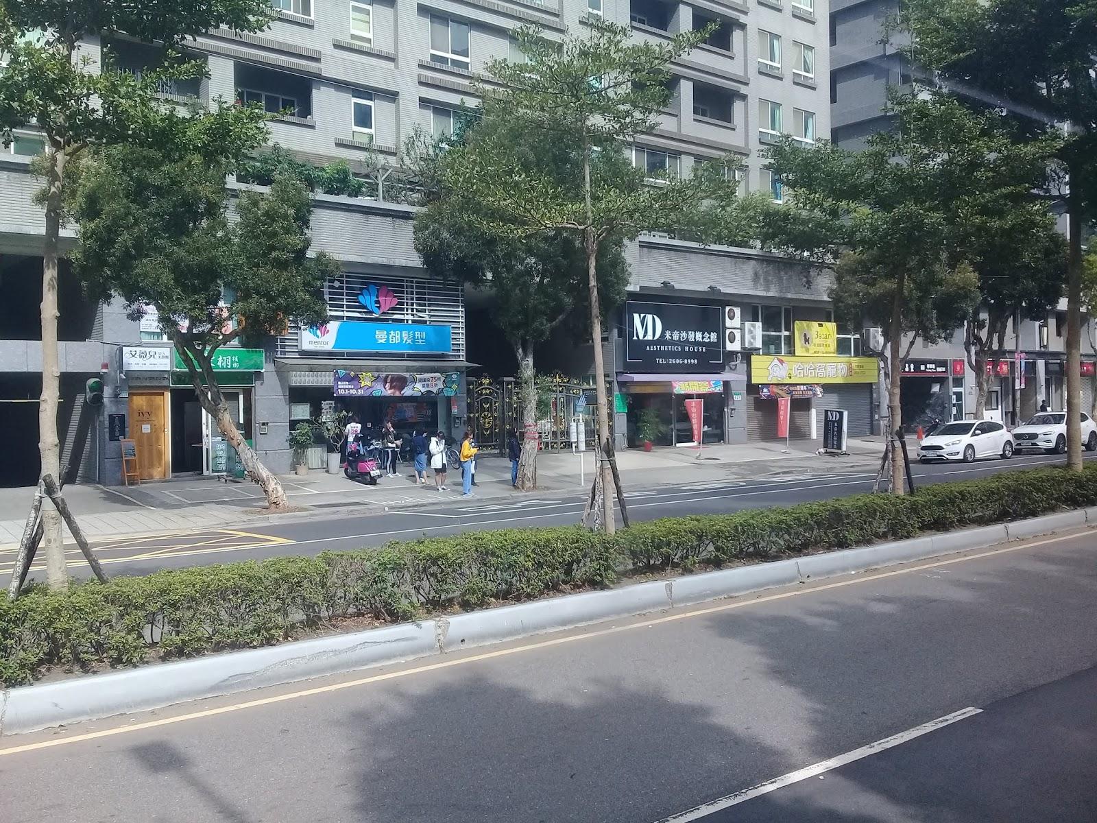 就是愛公車: 20191102 937 林口-捷運圓山站 搭乘紀錄