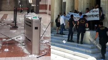 «Θύελλα» για τον Ρουβίκωνα στη Βουλή και τη νέα επίθεση σε ΗΣΑΠ-Ποιος · « 4dcc600cb83