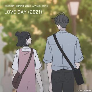 YANG YOSEOP & JEONG EUN JI LOVE DAY