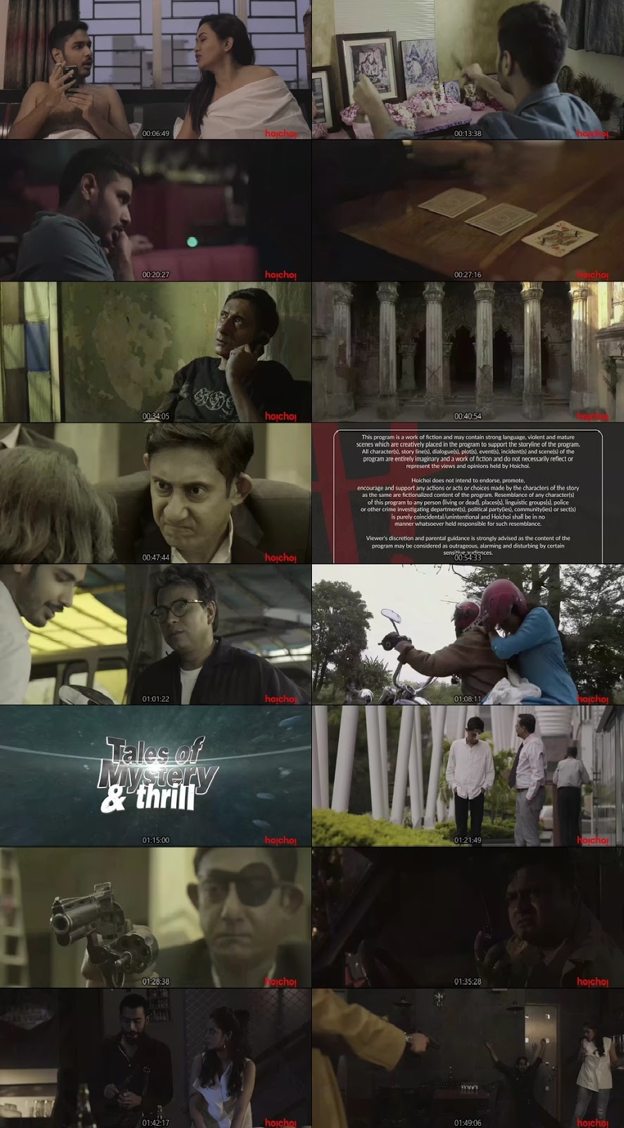 Watch Tales of Mystery & Thrill Season 01 2019 Complete Download