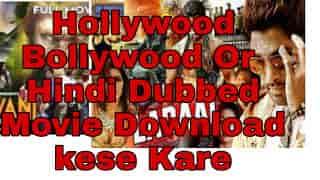 Hollywood Bollywood