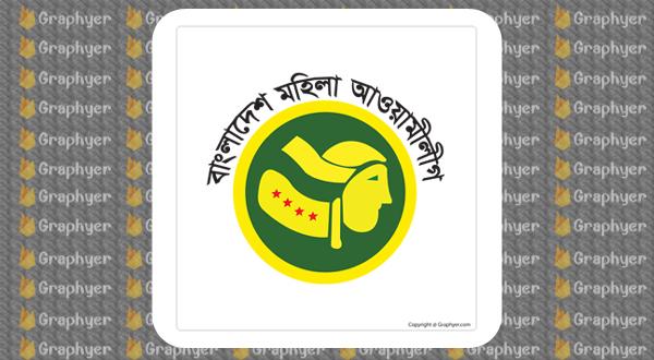 Bangladesh Mahila Awami League Logo Vector PSD, PNG, AI Download Free
