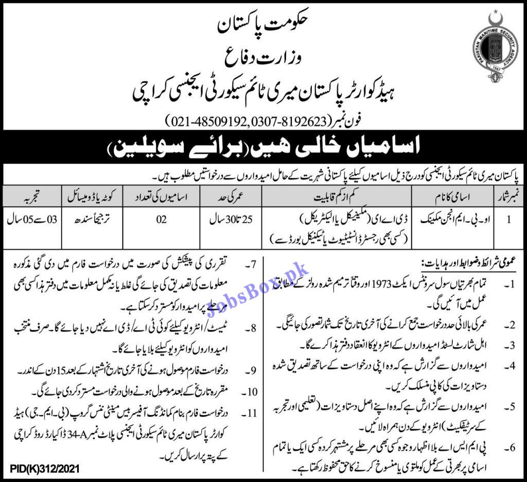 Ministry of Defence MOD Jobs 2021 Latest www.mod.gov.pk
