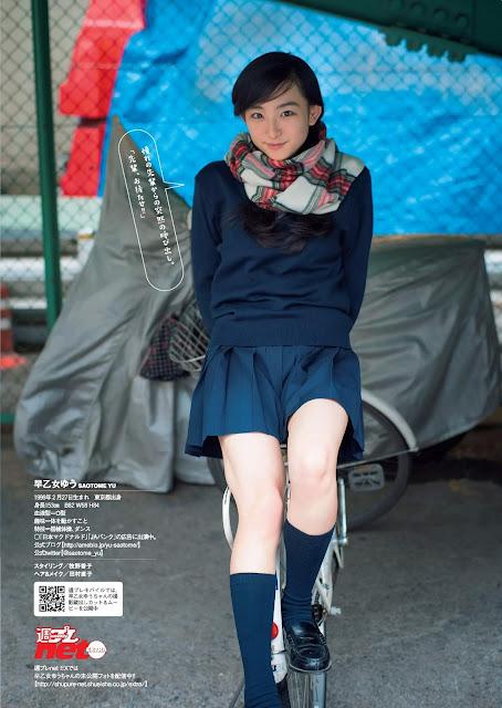 Saotome Yu 早乙女ゆう 週刊プレイボーイ Weekly Playboy No 7 2016 Images 4