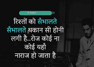 love status 2018 in hindi,romantic love status in hindi