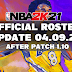 NBA 2K21 OFFICIAL ROSTER UPDATE 04.09.21 AFTER PATCH 1.10