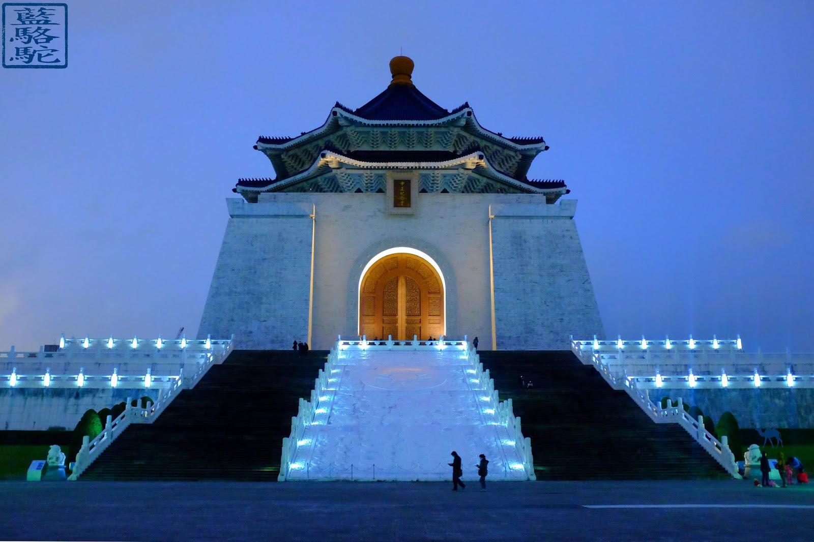 Le Chameau Bleu - Chiang Kaï-Chek Memorial Hall à taipei Taiwan