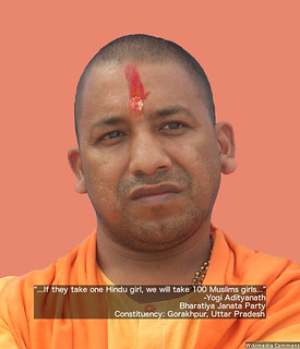 Yogi Adityanath modern history in hindi
