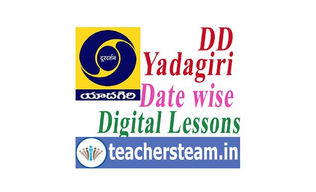 DD Yadagiri date wise transmitted digital lessons watch here
