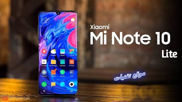 مواصفات ومميزات هاتف شاومي Xiaomi Mi Note 10 Lite بسعر مذهل