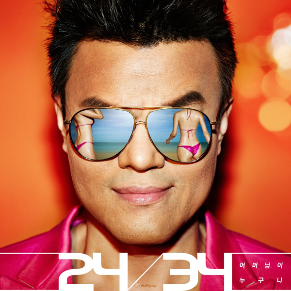 [Single] Park Jin Young – 24/34
