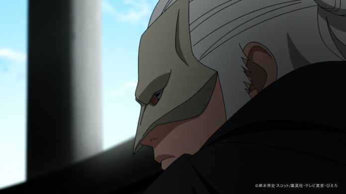 Sinopsis Boruto Episode 199