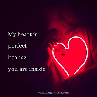 my heart is of you in telugu