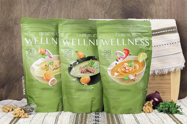 протеиновые супы Faberlic Wellness — отзывы с фото