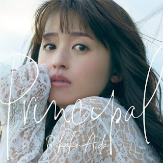 Download [Mini Album] Rikako Aida – Principal (1st Mini Album) [MP3/320K/ZIP]