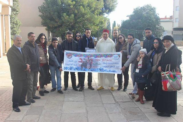 Sous le Thème Du Tanger à Lagouira…Nous sommes un seul peuple L'association Humains sans frontières et l'Alliance Internationale des Médias Marocains et la Diplomatie Parallèle Organisent un convoi humanitaire vers le Moyen Atlas