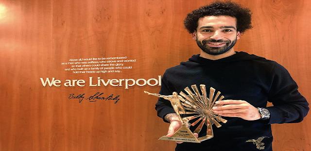 المصري محمد صلاح يفوز بجائزة BBC لأفضل لاعب في أفريقيا لسنة 2018