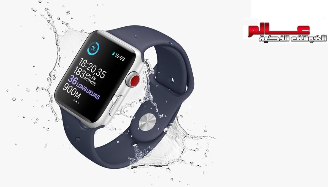 016e52f7c مواصفات ومميزات ساعة آبل Apple Watch Series 3 - عالم الهواتف الذكية