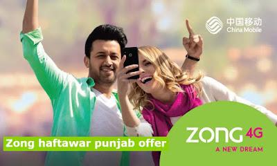 Zong haftawar punjab offer Price Details