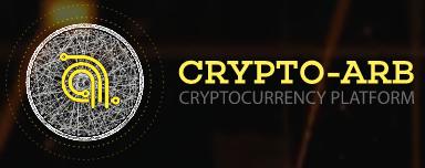 crypto-arb обзор