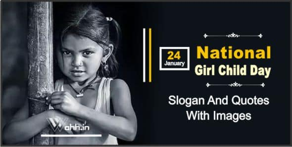 National Girl Child Day Wishes  Images