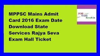 MPPSC Mains Admit Card 2016 Exam Date Download State Services Rajya Seva Exam Hall Ticket