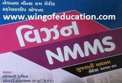 NMMS Model - Practice Paper With answer Key 2020 – Scholarship Exam Sample Question Paper Pdf In Gujarati By Vision NMMS - www.wingofeducation.com