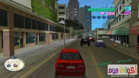 تحميل لعبة جاتا 7 GTA للكمبيوتر برابط واحد مباشر وسريع من ميديا فاير