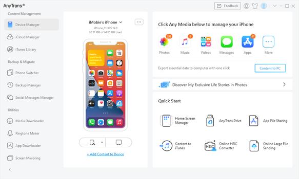 iMobie AnyTrans iOS Full